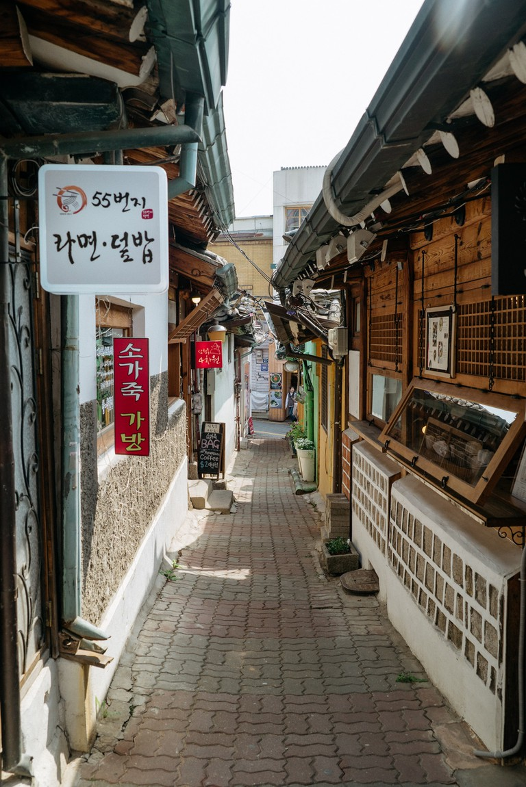 Bukchon Hanok Village-Seoul-South Korea