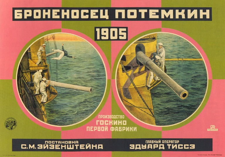 Poster for 'Battleship Potemkin', directed by Sergei Eisenstein, 1925