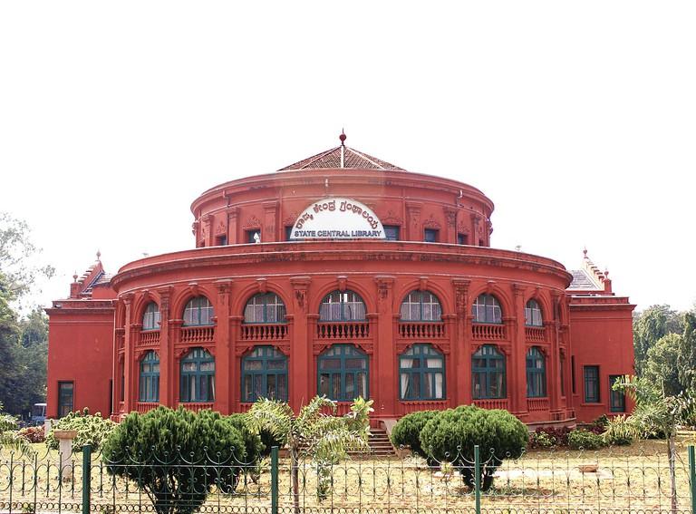 Seshadri Iyer Memorial Hall