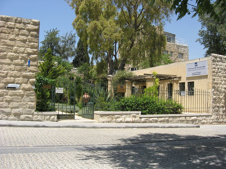 The Jordan River Foundation Showroom in Jabal Amman