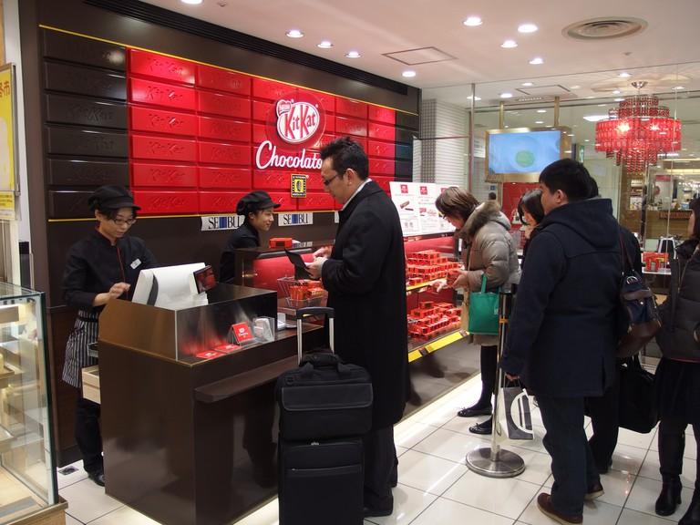 KitKat Chocolatory specialty store