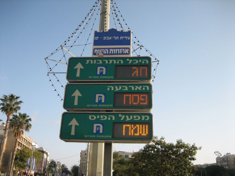 """Parking signs read: """"Happy Passover!"""""""