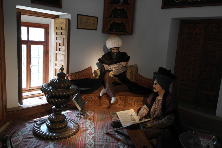 Edirne Museum