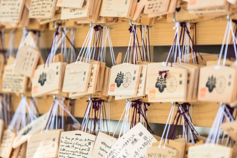 Ema (wishing plaques) at Meiji Shrine