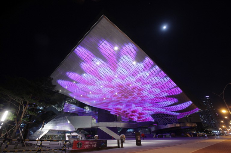 Busan Cinema Centre | © Visit Korea