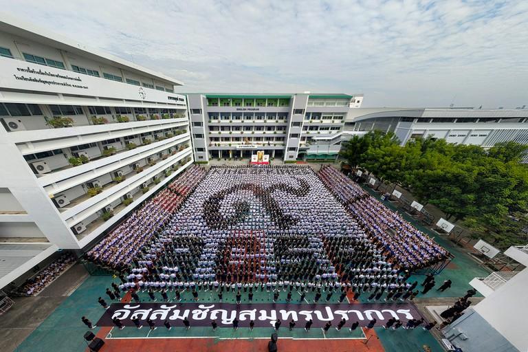 ACSP Tribute to the King Rama IX