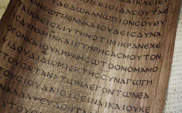 Greek text | Robert_C / Pixabay
