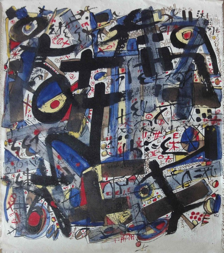 An example of furigraphie: Toile 53 (canvas #53)