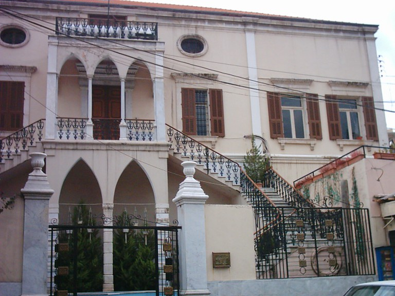 Nawfal Palace