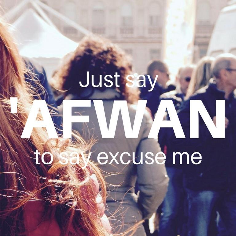 'Afwan