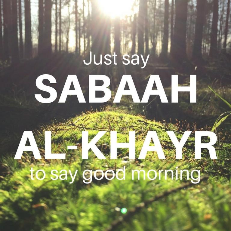 Sabah Al-Khayr