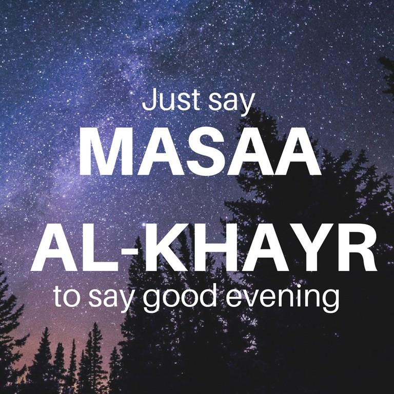 Masaa Al-Khayr