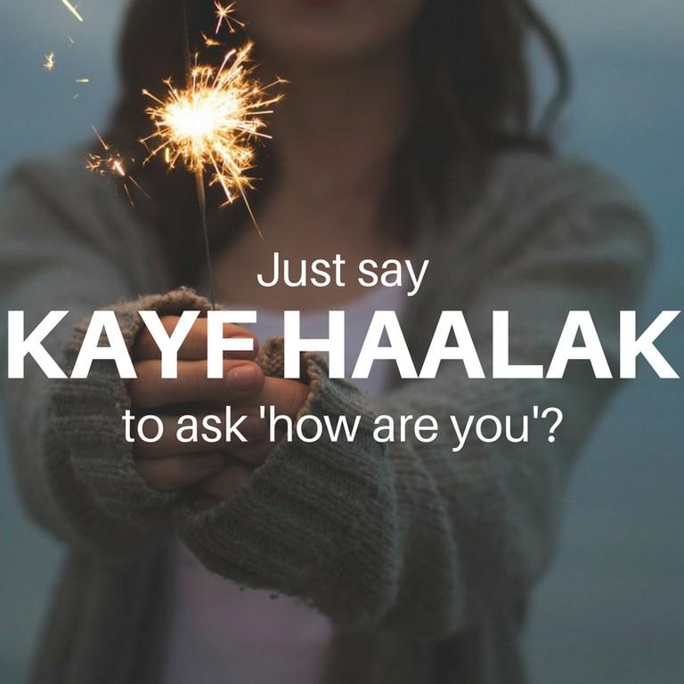 Kayf Haalak