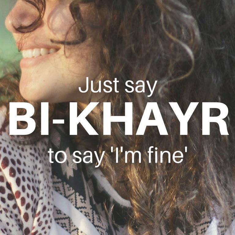 Bi-Khayr