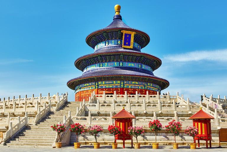 https://www.shutterstock.com/image-photo/wonderful-amazing-temple-heaven-beijing-chinatranslationhall-324284153?src=tg2Bi1AzqbkyJbltDNsNhQ-1-3