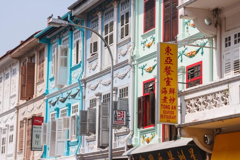 Keong Saik Road, Singapore
