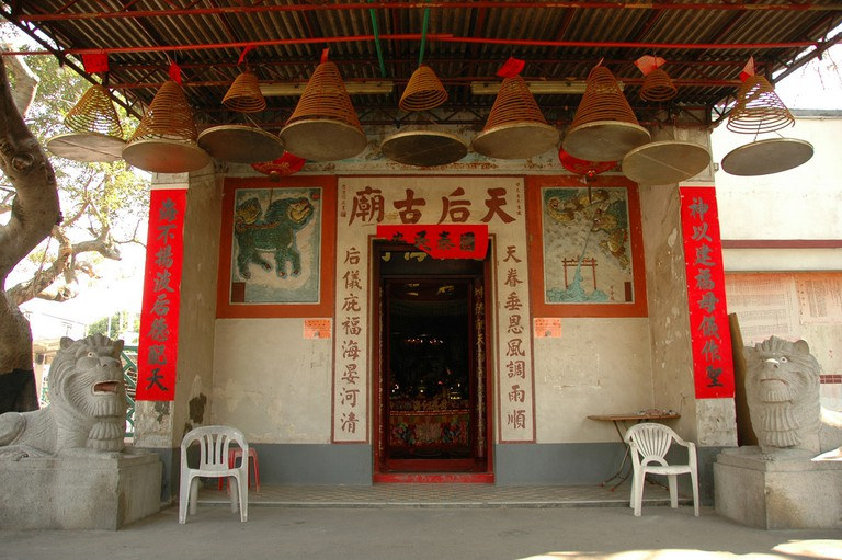 Tin Hau Temple (天后廟)