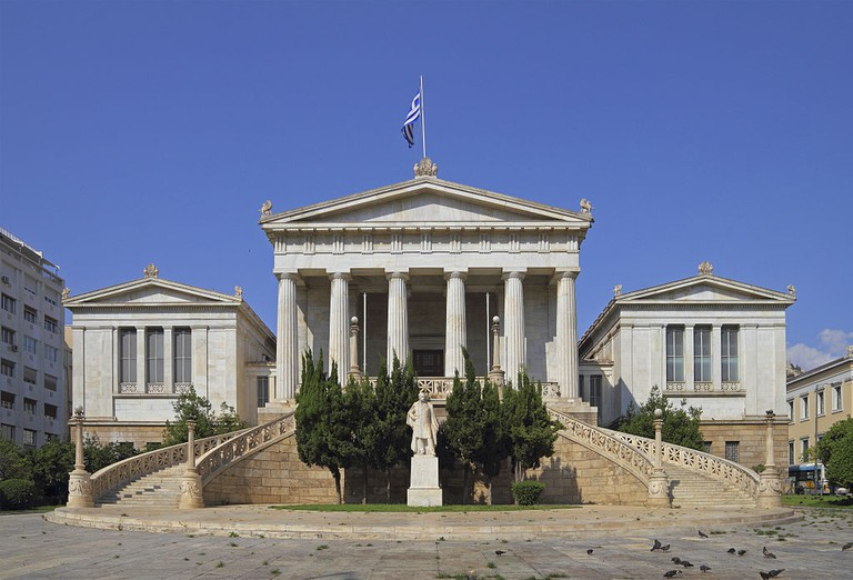 Building of the National Library of Greece in Athens