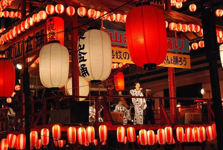 Bon-odori and performances at Higashiyama Onsen Resort