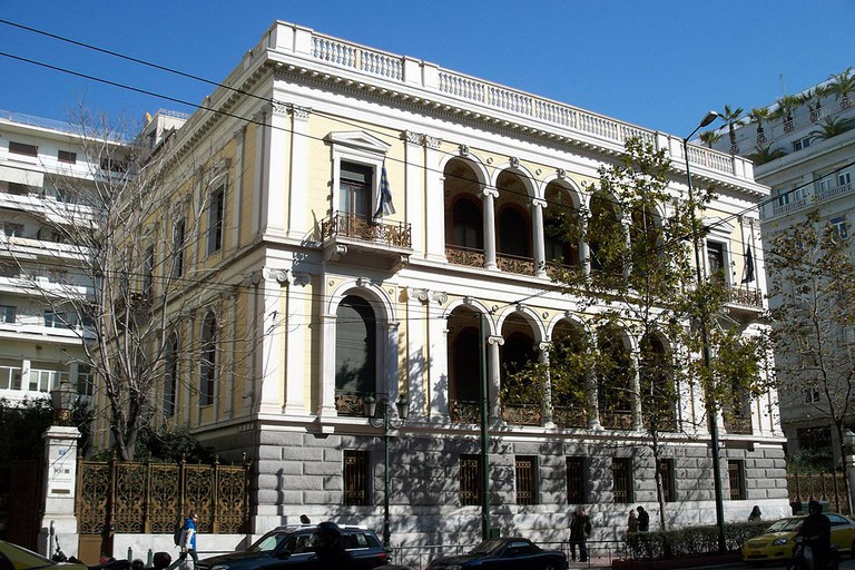 The Numismatic Museum of Athens | © Dimboukas / Wikimedia Commons
