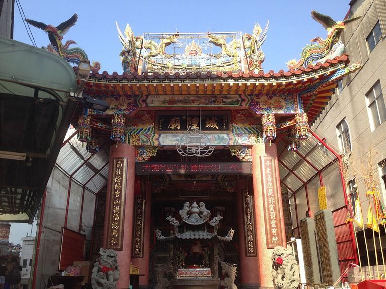 Xiaonan City God Temple