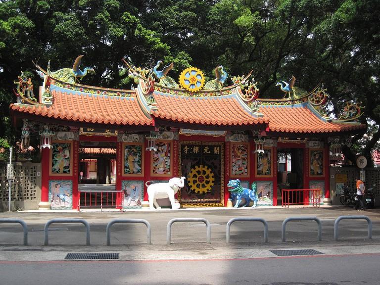 Tainan Kaiyuan Temple Gate