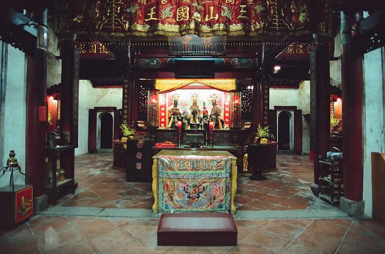 Sanshan Guowang Temple
