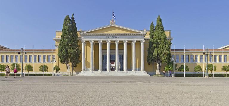 Zappeion in Athens (Attica, Greece) | © A.Savin / Wikimedia Commons