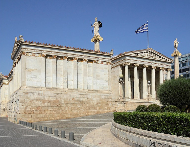 Building of the Academy of Athens | © A.Savin / Wikimedia Commons