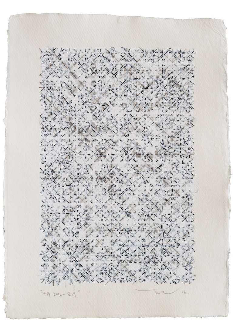 Ding Yi, Appearance of Crosses 2016-B19 (十示 2016–B19), 2016  © Ding Yi/Courtesy of the artist