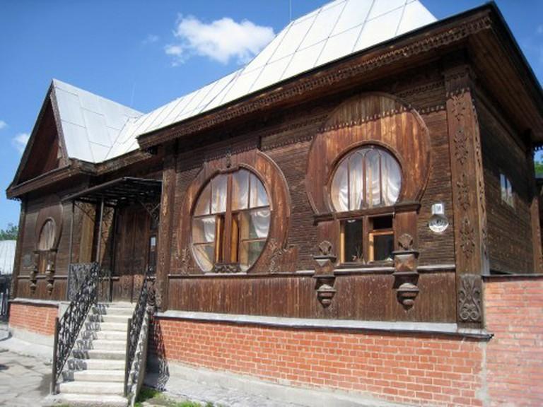 Ural Writers Museum