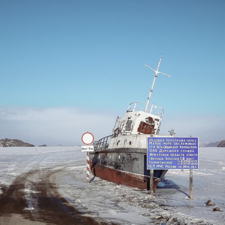 Frozen boat, Lake Baikal