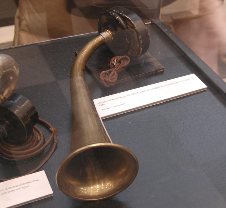Magnavox PX-4 loudspeaker