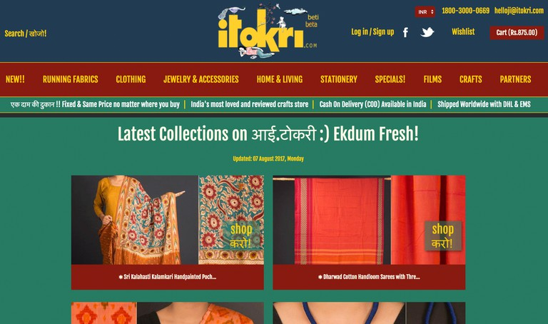 iTokri welcomes artists and weavers to display and sell their handmade products