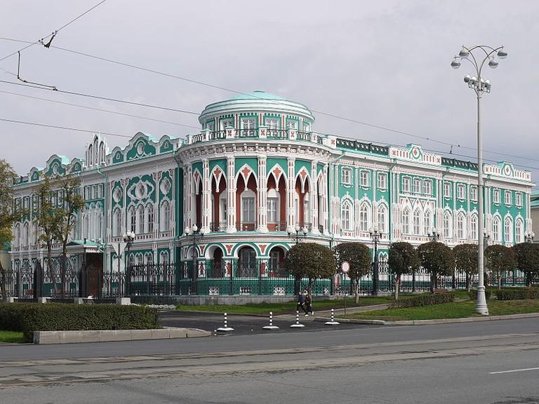 The Sevastyanov Estate