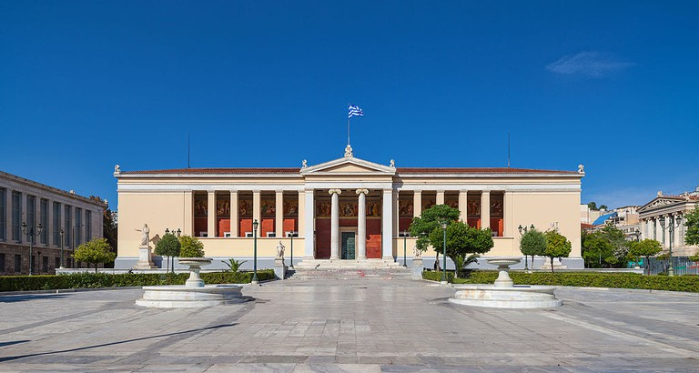 National and Kapodistrian University of Athens in Athens, Greece | © Thomas Wolf / Wikimedia Commons
