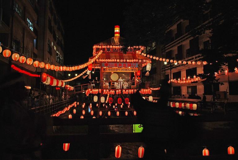 Bon festval at Higashiyama Onsen, Japan