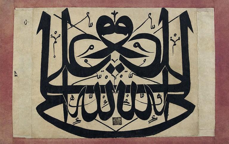 18th-century Ottoman calligraphic panel