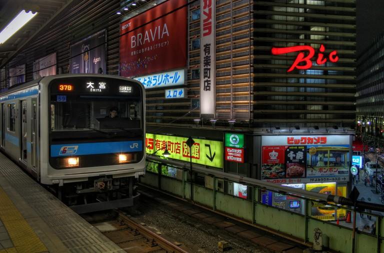 Tokyo 3135
