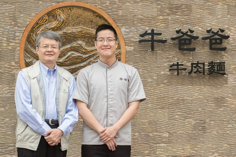 Mr. Wang and his son Eric who now runs the restaurant