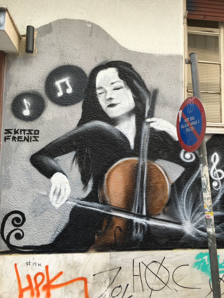 Street art in Exarcheia