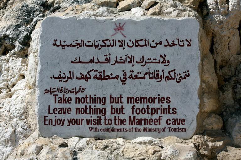 Omani sign