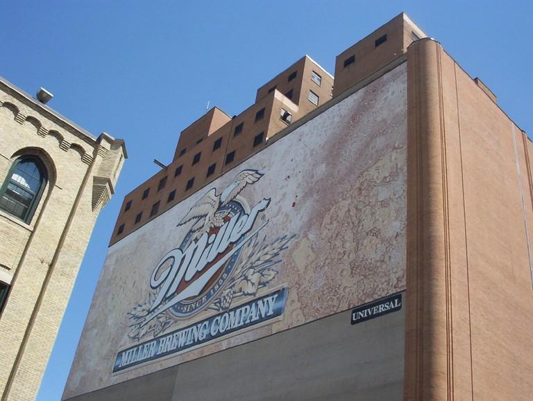 Miller Brewing Co. Walking Tour #1