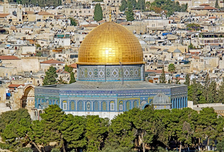 Dome of the Rock, Jerusalem