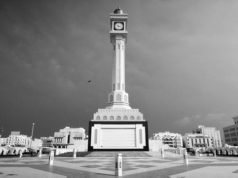 Ruwi Clock Tower