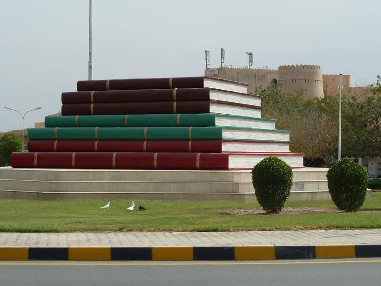 Nizwa book roundabout