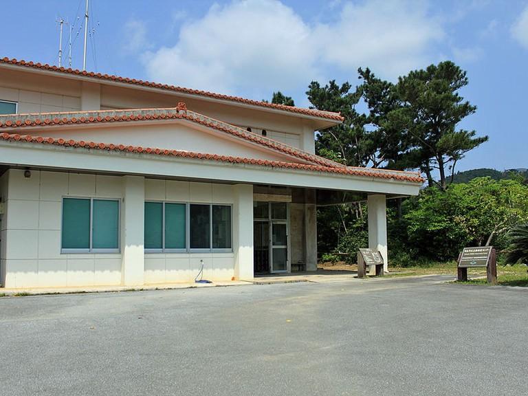 Iriomote Wildlife Conservation Center, Iriomote Island, Okinawa, Japan
