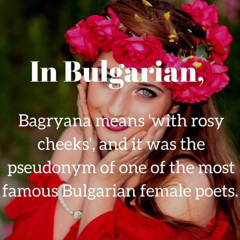 Bagryana