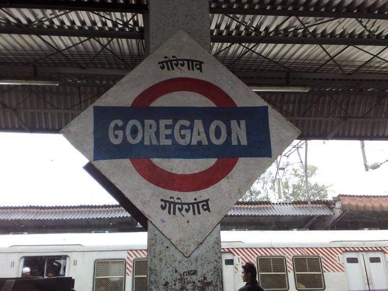 Goregaon is a part of Suburban Mumbai in India