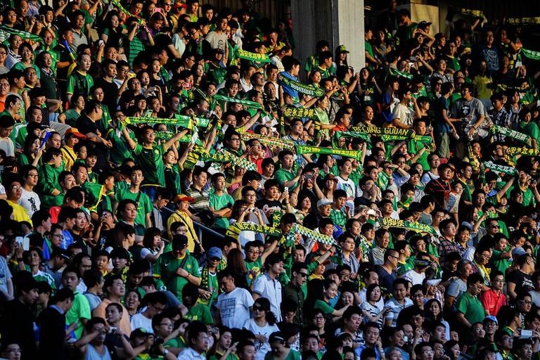 Guoan supporters